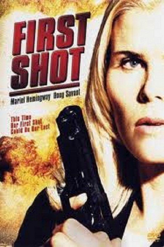 Первый выстрел (First Shot)