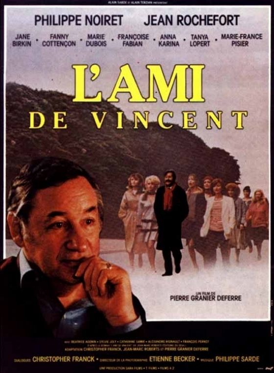 Друг Венсана (L'ami de Vincent)
