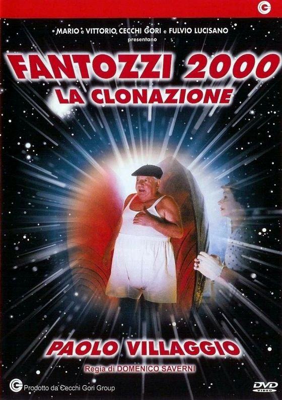 Фантоцци-2000: Клонирование (Fantozzi 2000 — la clonazione)