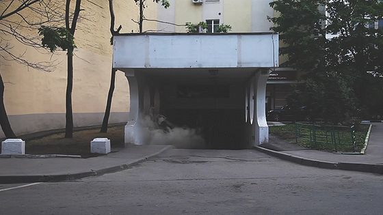 Николай Онищенко: Туман. Остановка
