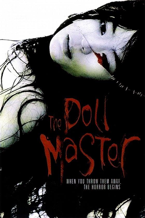 Кукольник (The Doll Master)