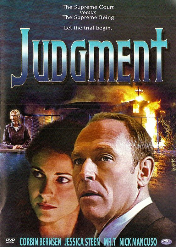 Суд (Judgment)