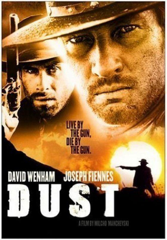 Пыль (Dust)