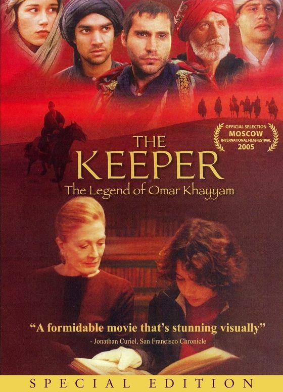 Хранитель: Легенда об Омаре Хайяме (The Keeper: The Legend of Omar Khayyam)