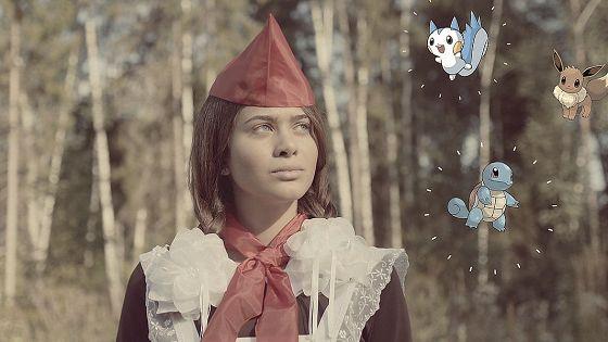 Юлия Иосильзон. Bluered