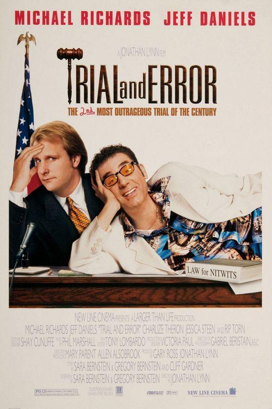 Процесс и ошибка (Trial and Error)