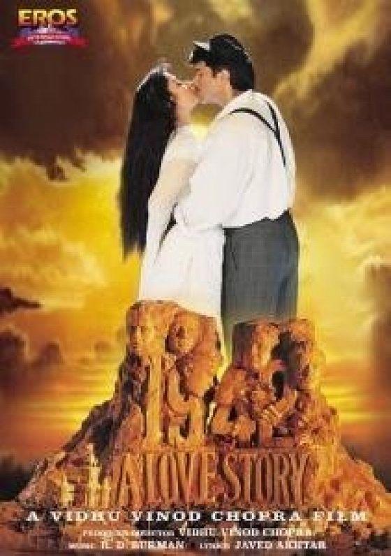 Сага о любви (1942: A Love Story)