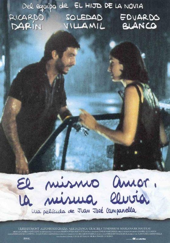 Та же любовь, тот же дождь (El mismo amor, la misma lluvia)
