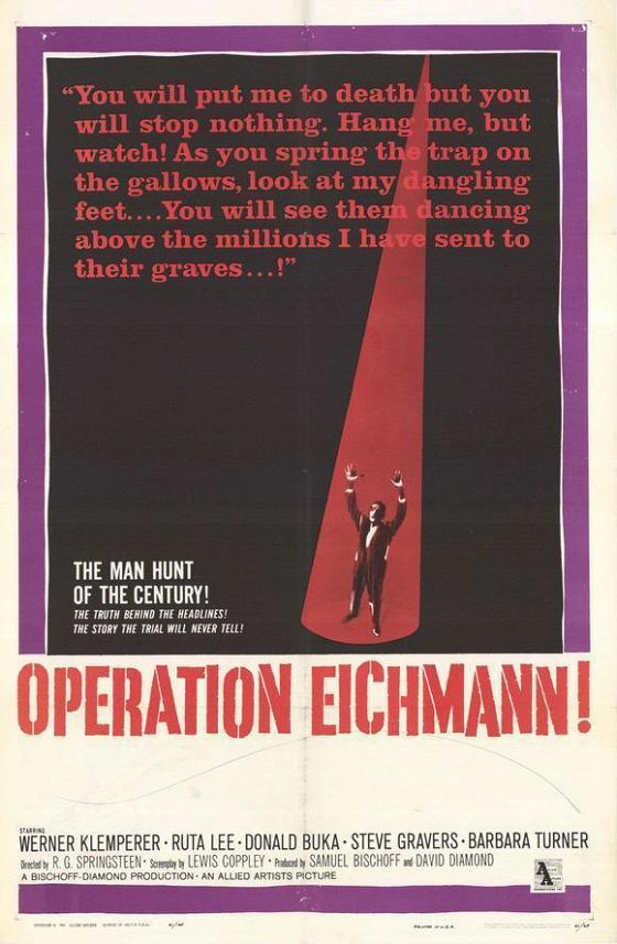 Операция «Эйхманн» (Operation Eichmann)