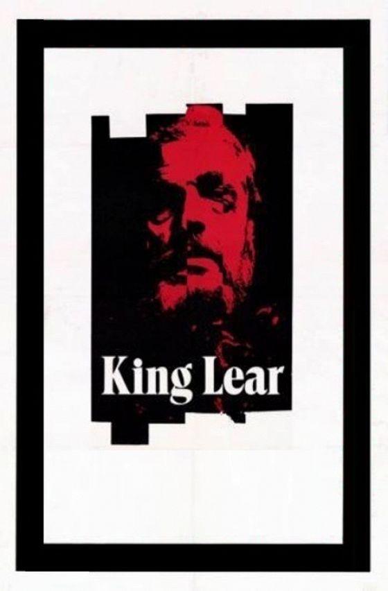 Король Лир (King Lear)
