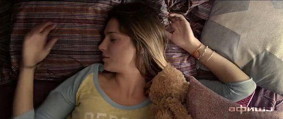 Палома Блойд (Paloma Bloyd)