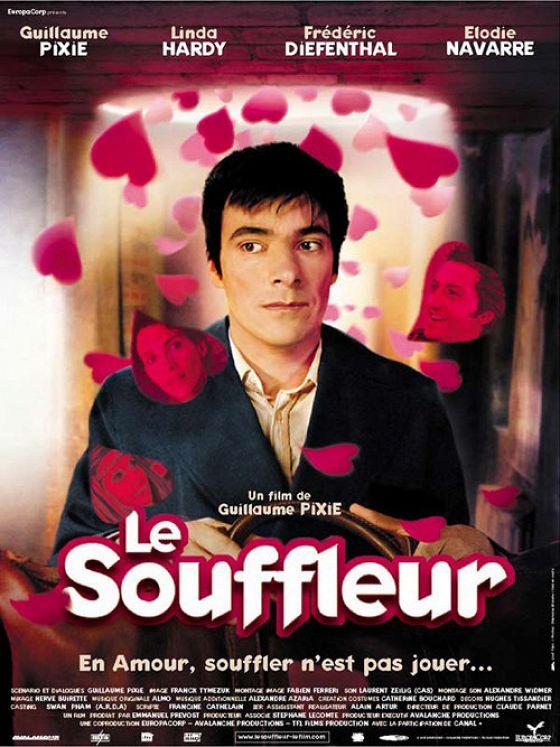 Суфлер (Le Souffleur)