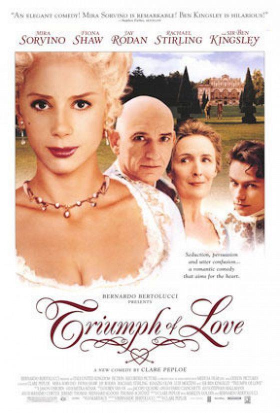 Триумф любви (The Triumph of Love)