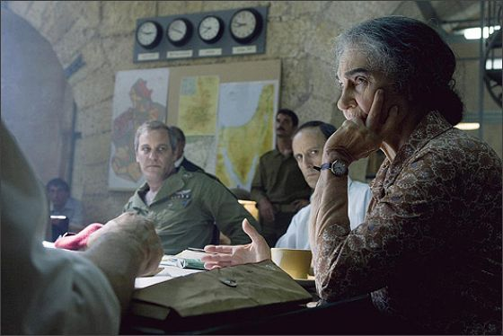 Моше Ивги (Moshe Ivgy)