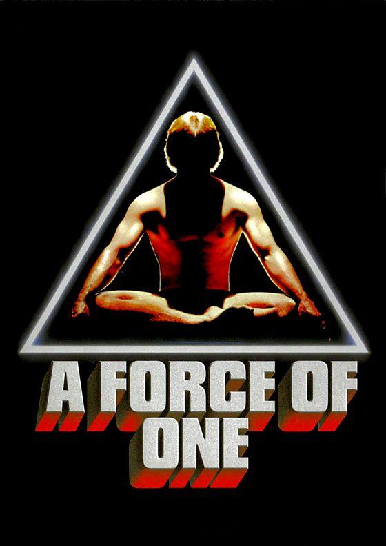Сила одного (A Force of One)