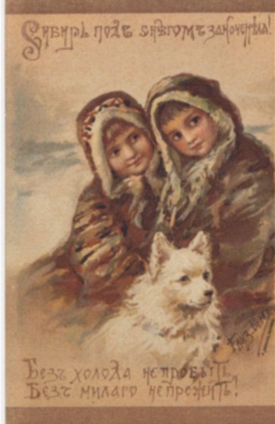 Рождественские сказки Елизаветы Бем