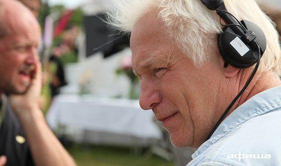 Ханнес Хольм (Hannes Holm)