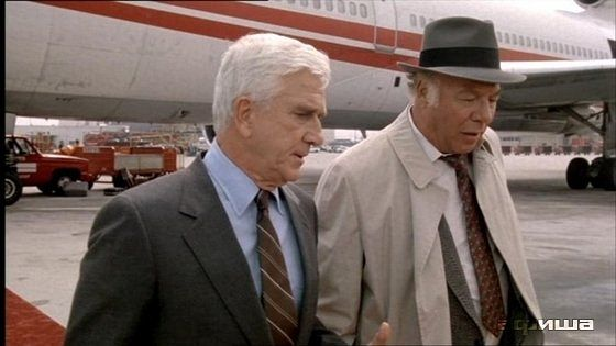 Голый пистолет (The Naked Gun: From the Files of Police Squad!)