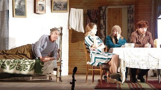 Семейный портрет с посторонним