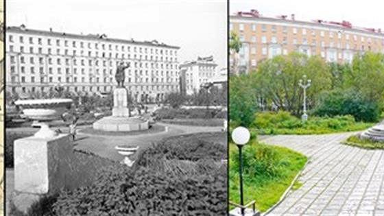 Мурманск вчера и сегодня
