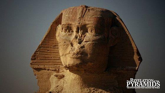 Откровение пирамид (La révélation des pyramides)
