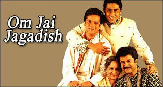 Душевная близость (Om Jai Jagadish)