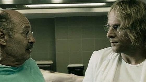 Мустафа Надаревич (Mustafa Nadarević)