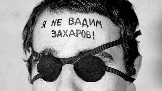 Юрий Альберт