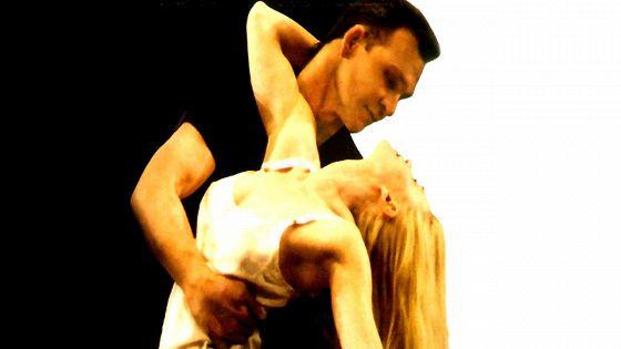 Последний танец (One Last Dance)