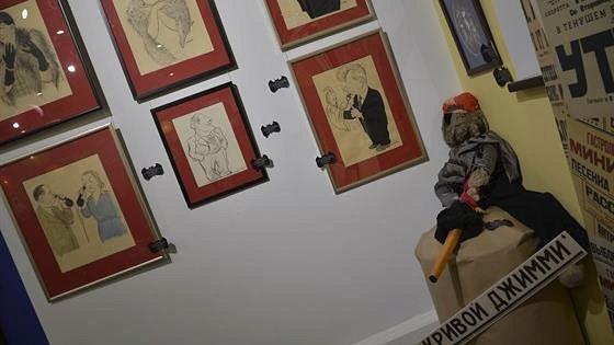 Давайте жить весело! Страницы истории русской эстрады. 1-ая половина XX века