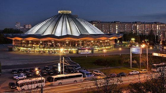 Большой цирк на проспекте Вернадского