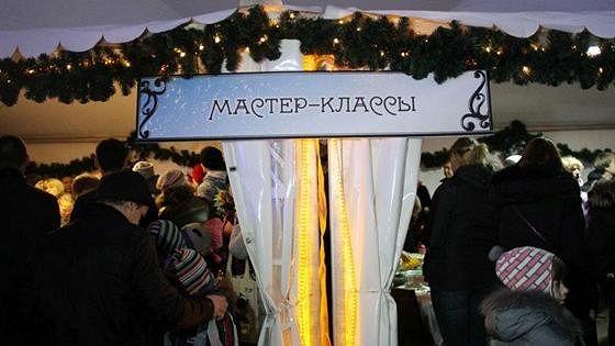 Европейские новогодние традиции