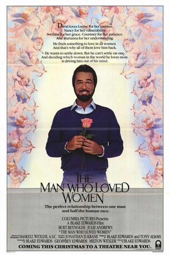 Мужчина, который любил женщин (The Man Who Loved Women)