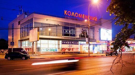 Коломенский
