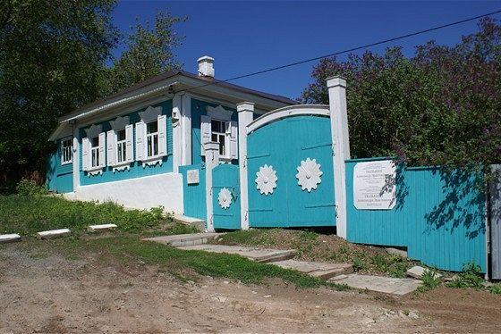 Дом-музей Тюлькина