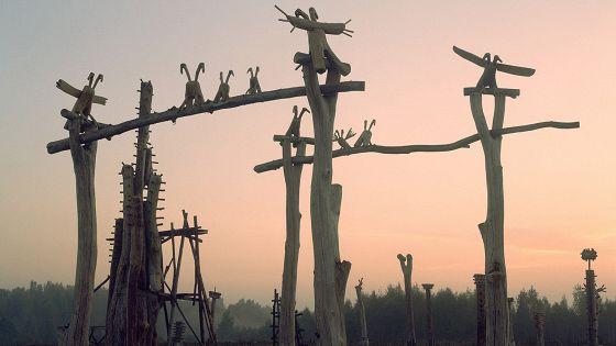 Фестиваль ландшафтных объектов «Архстояние-2017»