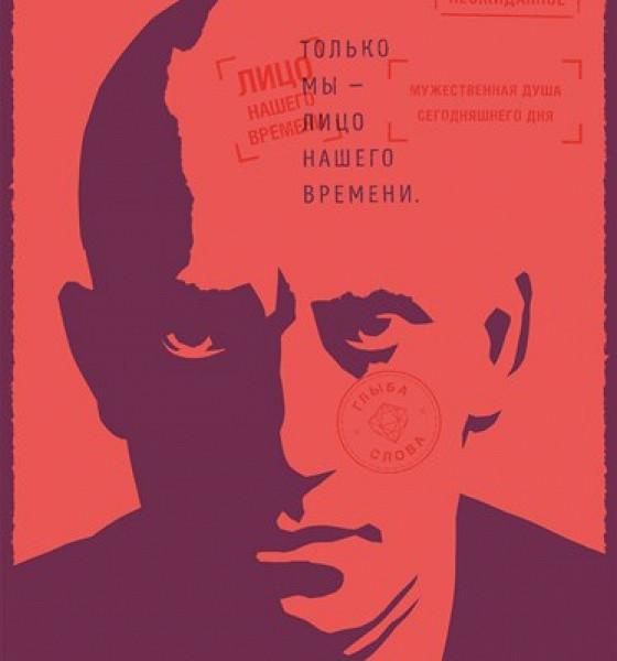 Маяковский-манифест