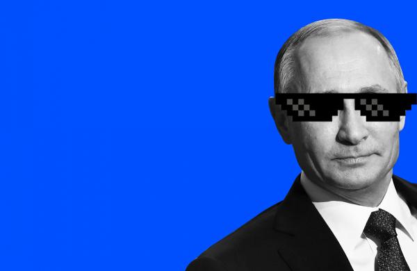 рэп-треков, которые могли бы понравиться Владимиру Путину