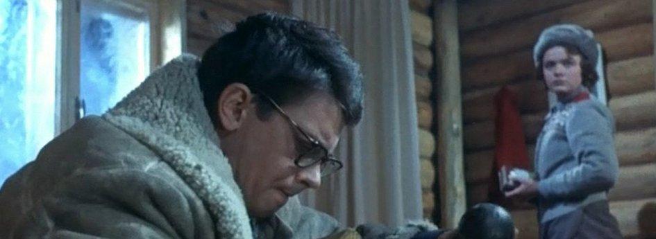 Кино: «Карьера Димы Горина»