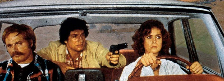 Кино: «Попутчик: Начало или кровавый автостоп»