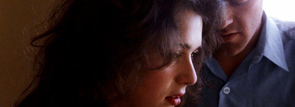 Кино: «Имя Кармен»