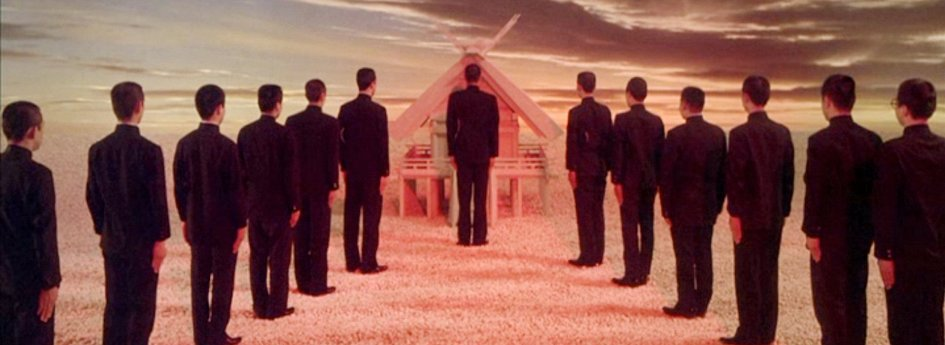Кино: «Мисима: Жизнь в четырех главах»
