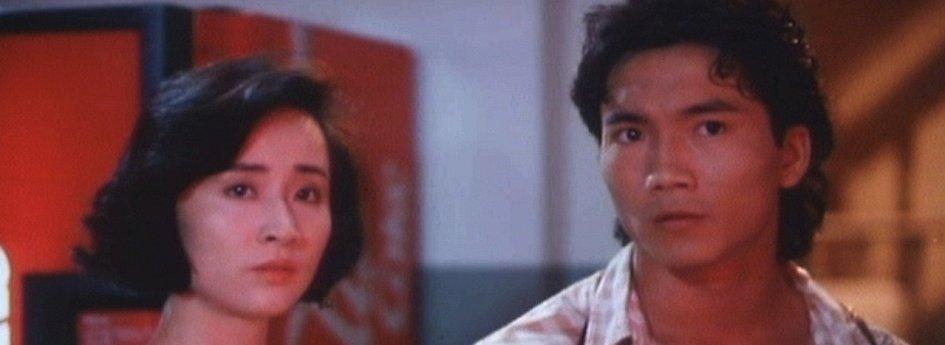 Кино: «Китайский дружинник»