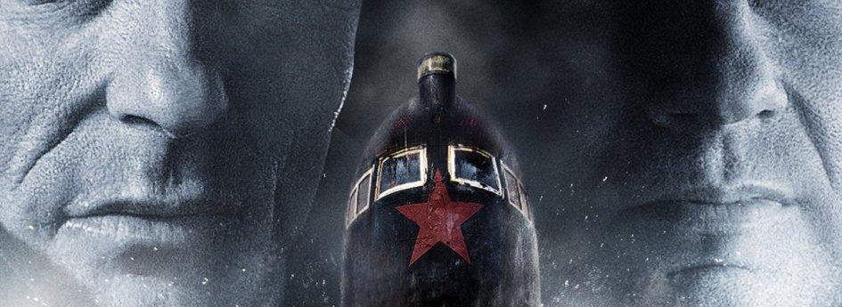 Кино: «Фантом»