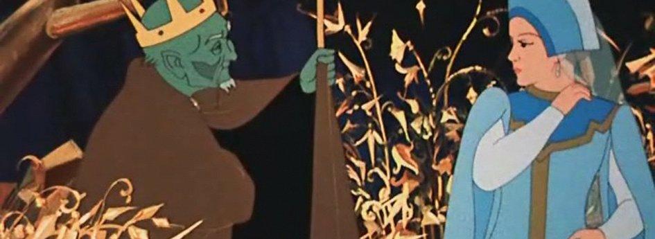 Кино: «Царевна-лягушка»