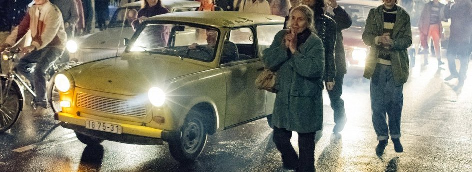 Кино: «Улица Борнхольмер»
