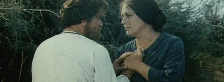 Кино: «Возврата нет»
