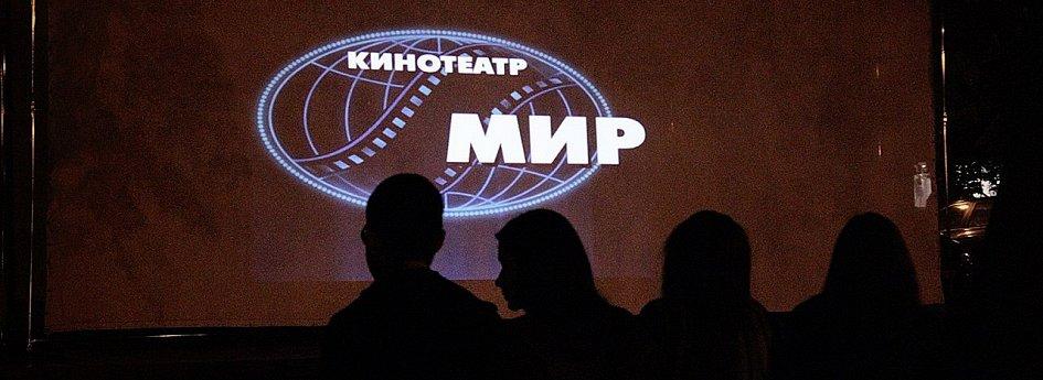 Кино: «Крылатая Казань»
