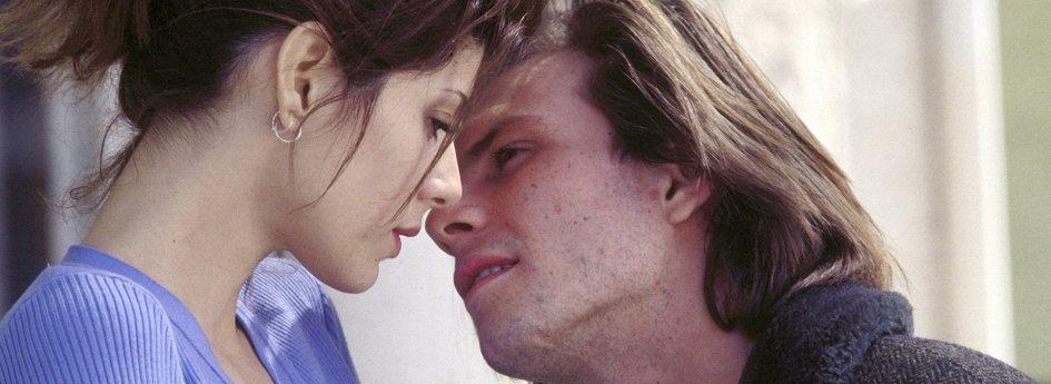 Кино: «Неукротимое сердце»