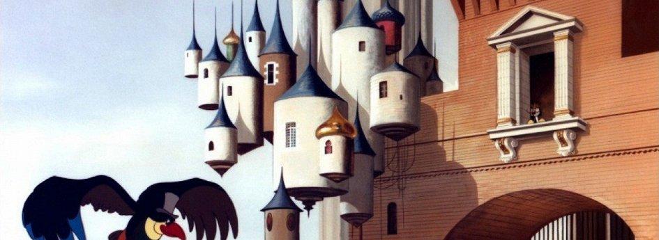 Кино: «Король и птица»